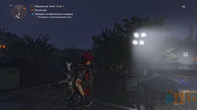 TheDivision2_2019_07_07_04_11_59_323.png