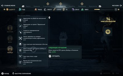 Assassin's Creed® Odyssey2019-7-18-9-11-29.jpg
