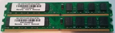 8GB_(4x2GB)_DDR2_PC2-5300_(667MHz)_Half-Heigh.jpg